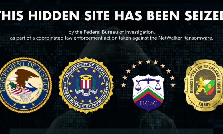 الحكومة الأمريكية تتخذ الهدف في NetWalker Ransomware Attacks
