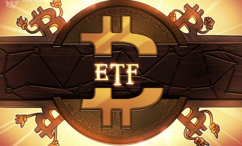 شركة الاستثمار الكندية Accelerate Financial files for Bitcoin ETF